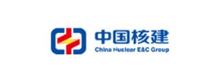 中国核工业建设集团公司