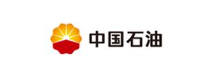 中国石油天然气集团公司