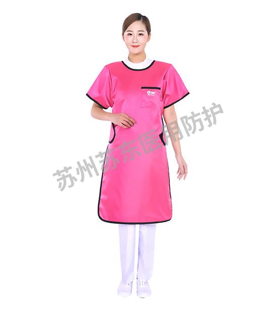 粉紅色短袖單面防輻射裙
