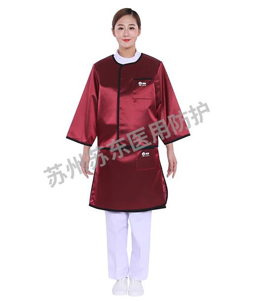 菱形紅分體長袖手術鉛衣