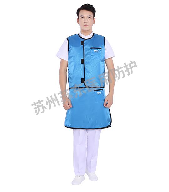 新款菱形天藍分體無袖手術鉛衣