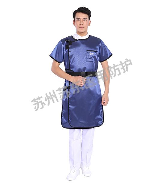 菱形藍連體短袖防護鉛衣
