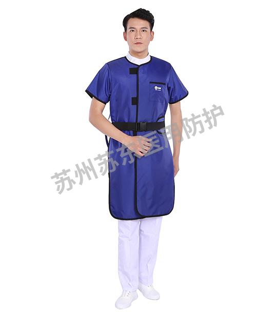 寶藍色連體短袖無鉛鉛衣