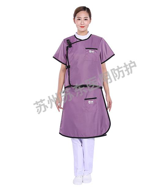 紫羅蘭分體短袖防輻射鉛衣