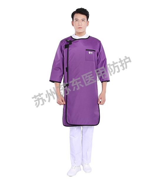 紫罗兰连体长袖进口铅衣