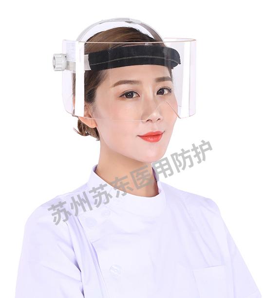 小防护面罩