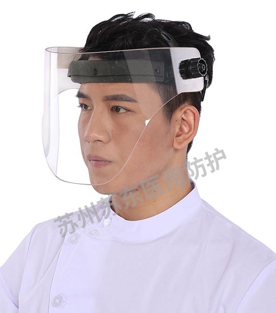醫用射線防護面罩-大面罩