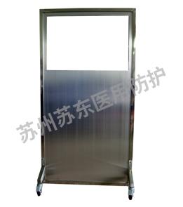 防护铅屏风(单联上部玻璃)