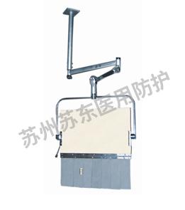 【铅屏风】 顶挂式悬吊屏风标准型