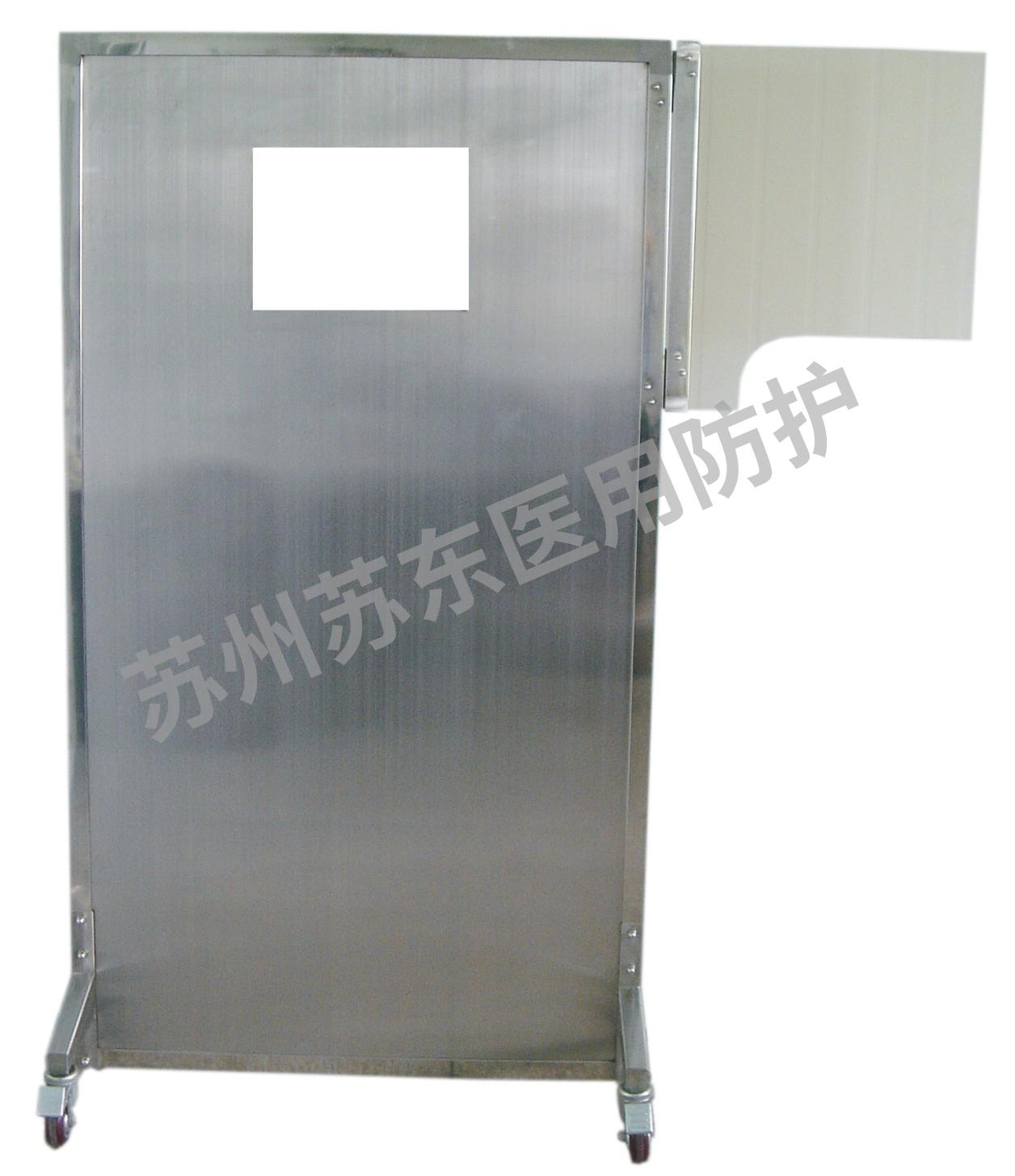 防护铅屏风(单联标准观察窗)