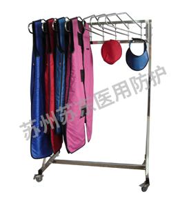 II型防護鉛衣衣架