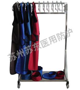III型防護鉛衣衣架