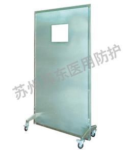 防護鉛屏風(單聯標準觀察窗)