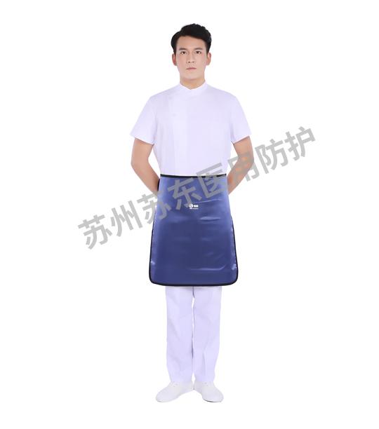 短裙正面鉛圍裙